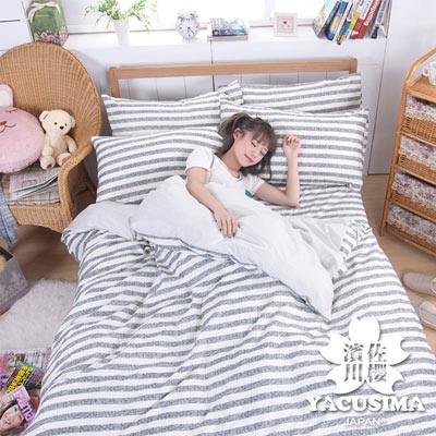 日本濱川佐櫻-慢活.灰 活性無印風雙人四件式被套床包組