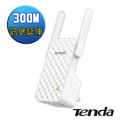 Tenda A9 300M第二代無線訊號延伸器