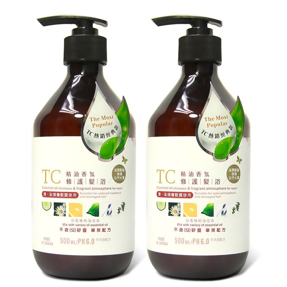 TC系列 精油香氛修護髮浴(500ml)2入組