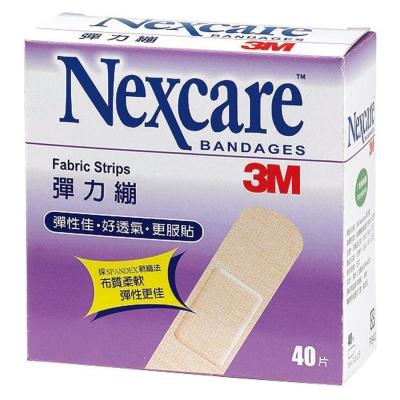 3M Nexcare 彈力繃 40 片