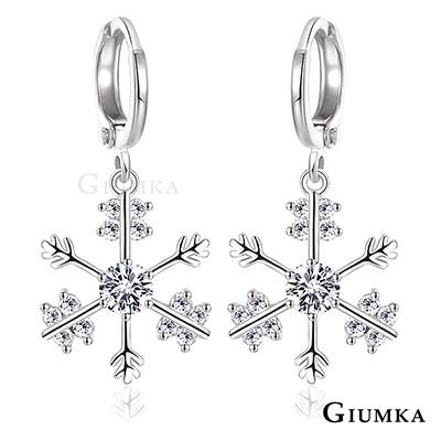 GIUMKA 雪花之戀 耳環-銀色