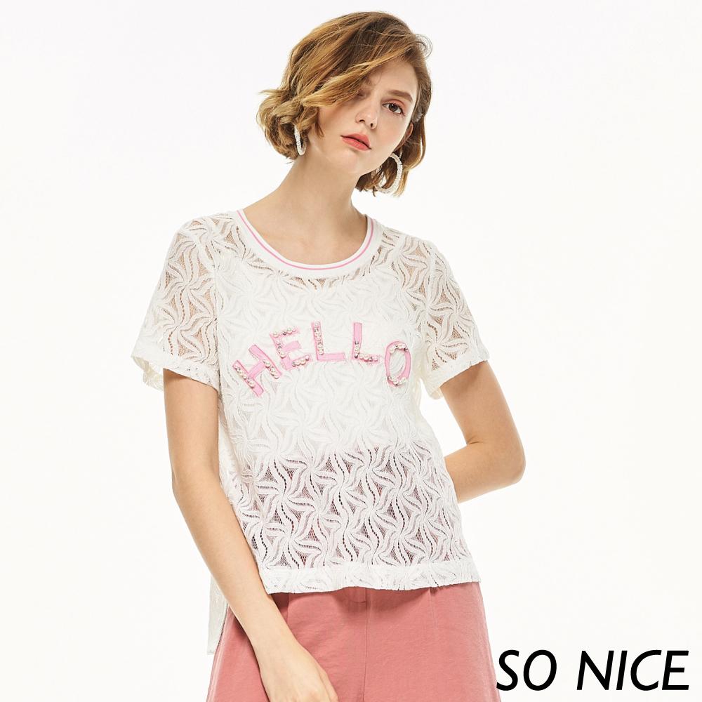 SO NICE運動風鏤空蕾絲上衣