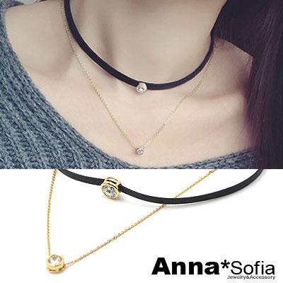 【3件599】AnnaSofia 韓劇她很漂亮高俊熙夏莉款 雙層包圓鑽頸鍊CHOKER