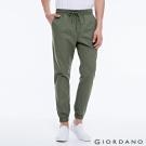GIORDANO男裝純棉素色修身梭織束口褲-50 葡萄葉綠色