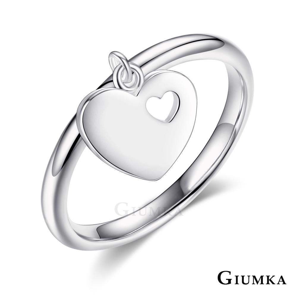 GIUMKA 925純銀戒指尾戒 愛在心中愛心銀色女戒