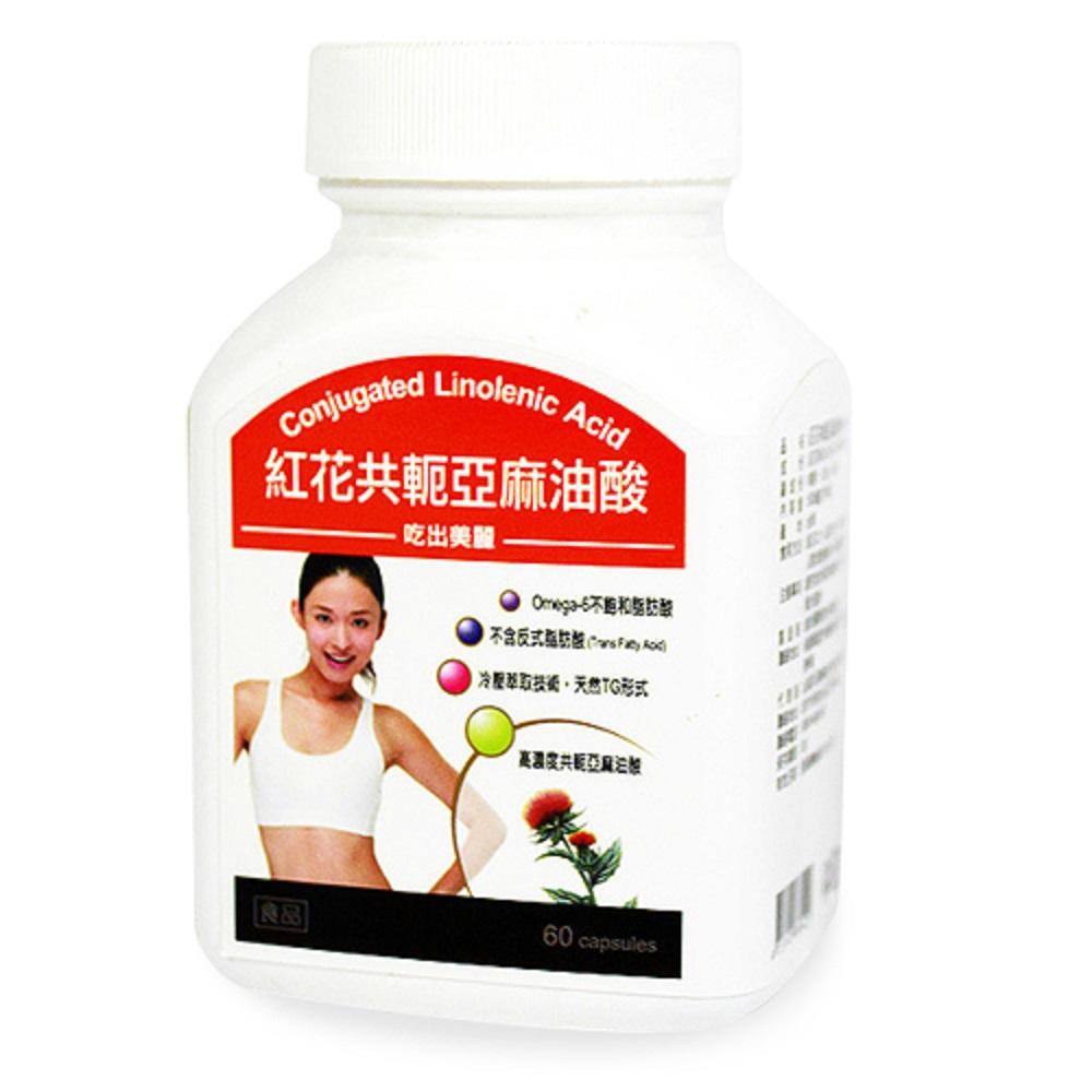草本之家-紅花共軛亞麻油酸CLA60粒X6瓶