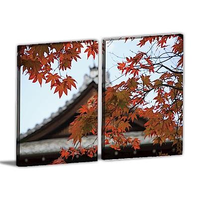 美學365-兩聯式直幅 掛畫無框畫 秋意 30x40cm