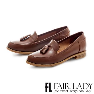 Fair Lady 原色氣息流蘇真皮樂福鞋 棕