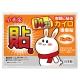 小米兔暖暖貼(10入裝) product thumbnail 1