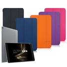 VXTRA ASUS ZenPad 10 Z0050M 皮紋超薄三折保護套
