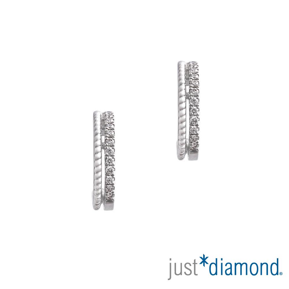 Just Diamond Rosy Dream 18K金鑽石耳環