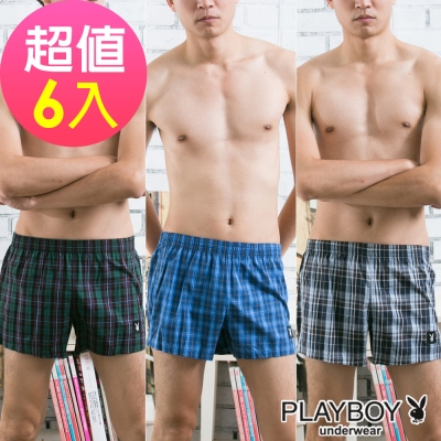 PLAYBOY 經典格紋短版四角褲(超值6件組) 顏色隨機