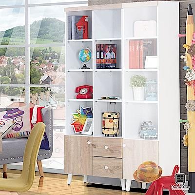 漢妮Hampton愛妮莎系列2.7尺書櫃-80x32x182cm