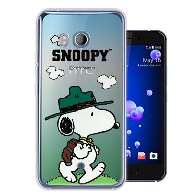史努比 SNOOPY 正版授權 HTC U11 漸層彩繪軟式手機殼(郊遊)