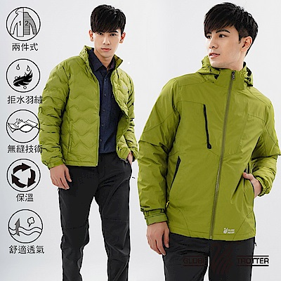 【遊遍天下】男二件式防風透濕+無縫JIS90%拒水羽絨外套J25005草綠