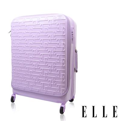 福利品 ELLE 26吋馬卡龍 專利前開式旅行/商務兩用行李箱-甜莓紫