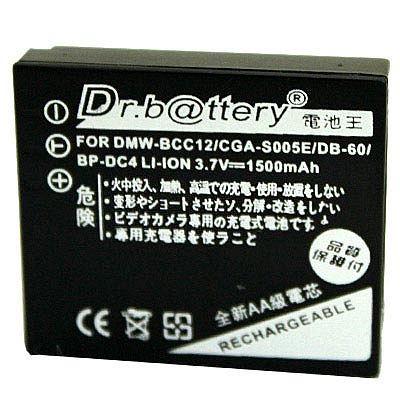 電池王 For PENTAX D-LI106 高容量鋰電池