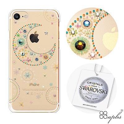 apbs iPhone8/7 4.7吋施華洛世奇彩鑽手機殼-星月