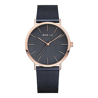 BERING丹麥精品手錶 簡約米蘭帶系列 北歐藍 X 玫瑰金36mm