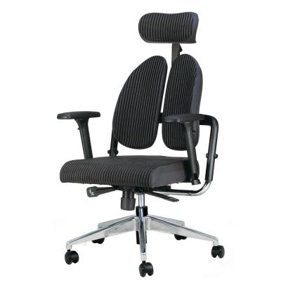 Boden-德國專利雙背多功能網布電腦椅-70x70x117~123cm