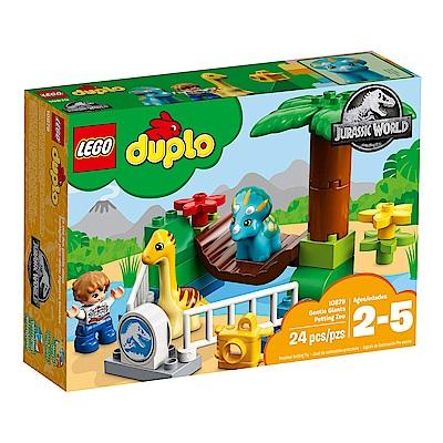 LEGO樂高 得寶系列 10879 侏儸紀世界 可愛大怪區