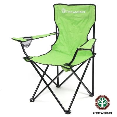 TreeWalker 休閒折疊扶手椅-嫩綠