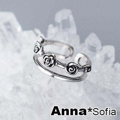 AnnaSofia 雙線復古銀瑰 925純銀開口戒指(刷舊古銀系)
