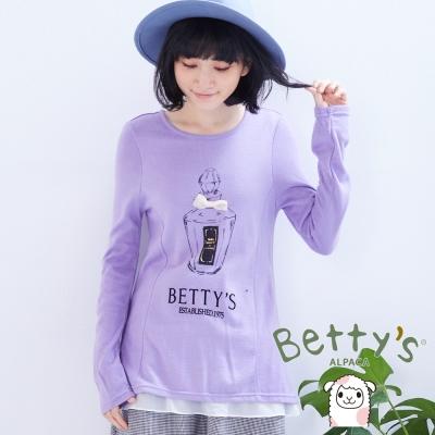 betty's貝蒂思 立體小蝴蝶結香水造型拼接雪紡針織衫(粉紫)