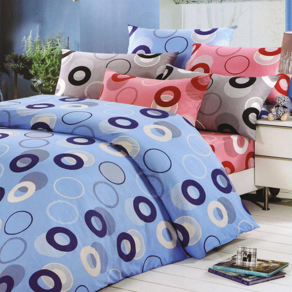 艾莉絲-貝倫 幸福圈圈 高級混紡棉 雙人鋪棉兩用被床包四件組