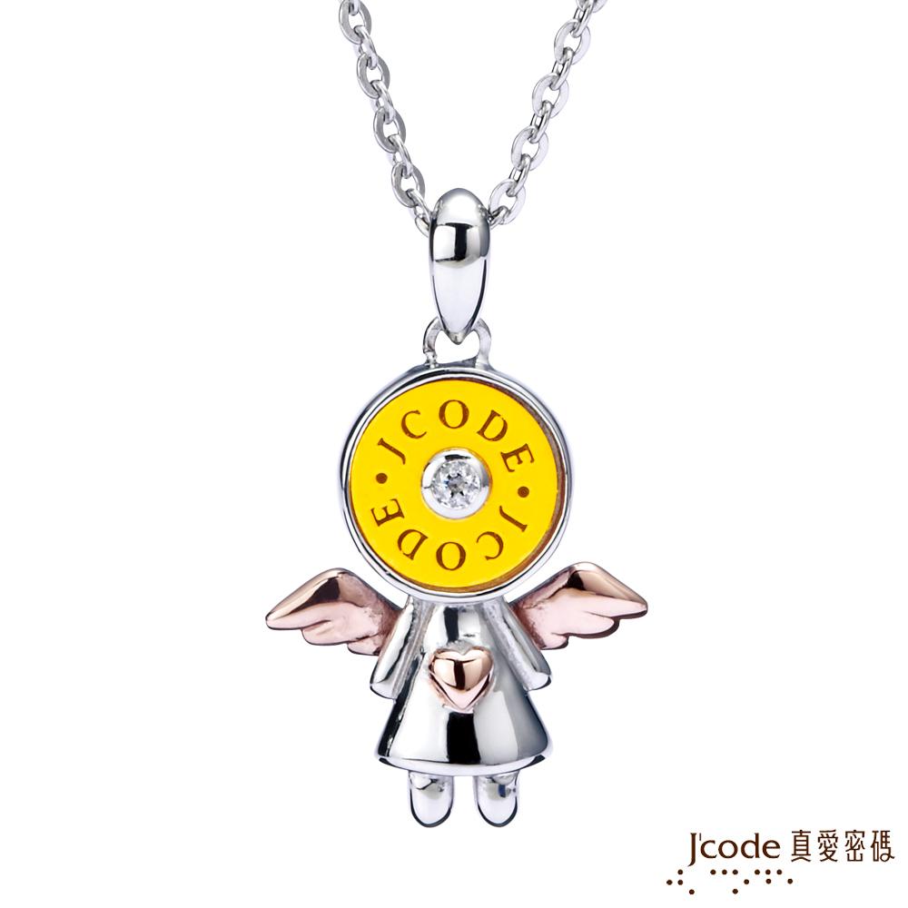 J'code真愛密碼-寶貝情人 純金+白鋼女項鍊