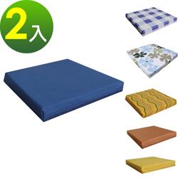 和室座墊(聚合棉)坐墊/椅墊(12色可選)-2入/組