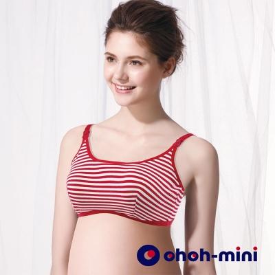 ohoh-mini 孕婦裝 海軍風條紋休閒哺乳內衣-背心式2色