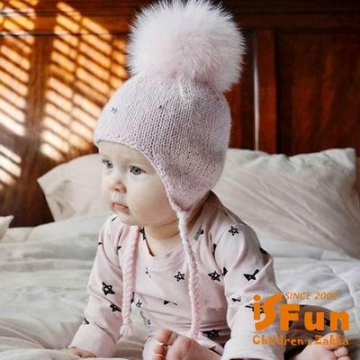 iSFun 優雅珍珠 球球嬰兒毛帽流蘇護耳帽 2色可選