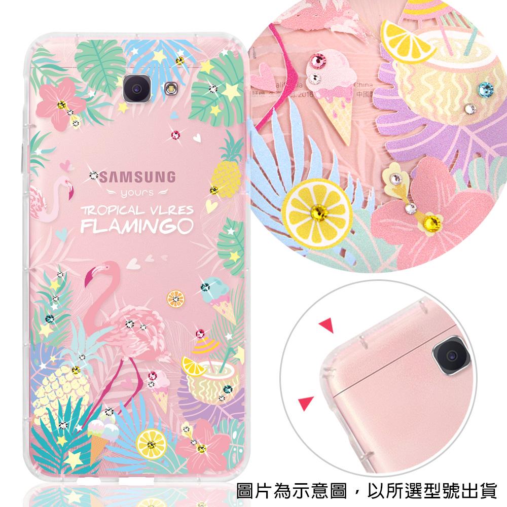 YOURS Samsung J系列彩鑽防摔手機殼-熱帶雨林