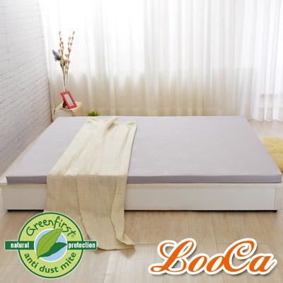 LooCa 法國Greenfisrt天然防蹣防蚊5cm乳膠床墊-灰 加大6尺