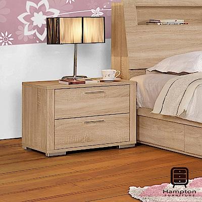 漢妮Hampton吉柏森系列1.9尺床頭櫃-58x40x42.5cm