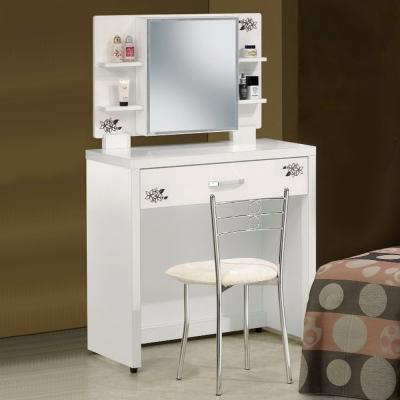 Boden 梅莉2.7尺純白鏡檯 化妝桌椅組