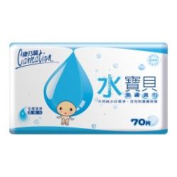 康乃馨 水寶貝濕巾 70片/包