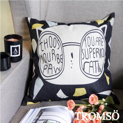 TROMSO品味英倫 棉麻抱枕U78眼鏡貓咪