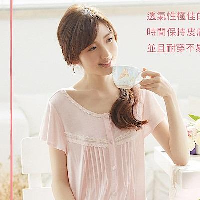 華歌爾睡衣 睡眠研究系列MODAL環保纖維 M-L 短袖衣褲裝(粉)