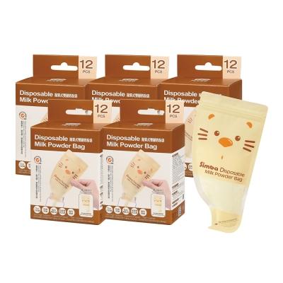 小獅王辛巴 拋棄式雙層奶粉袋盒5入超值組(共60pcs)