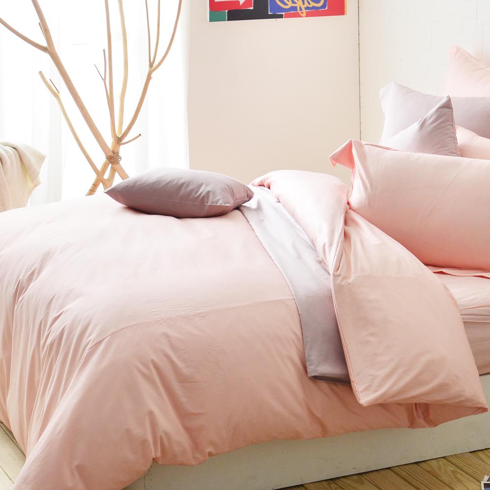 Cozy inn 簡單純色-莓粉-200織精梳棉被套(雙人)
