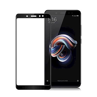 Xmart for  MIUI 紅米 Note  5  超透滿版  2 . 5 D 鋼化玻璃貼-黑