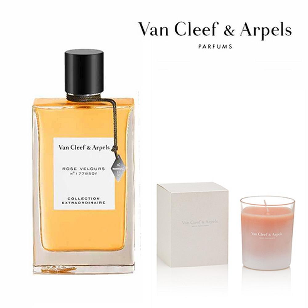VAN CLEEF & ARPELS 初綻玫瑰45ml(贈香氛蠟蠋140g)