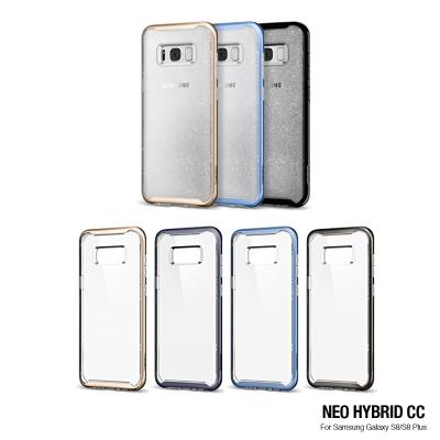 Spigen Galaxy S8 Plus Neo Hybrid CC-邊框透明...