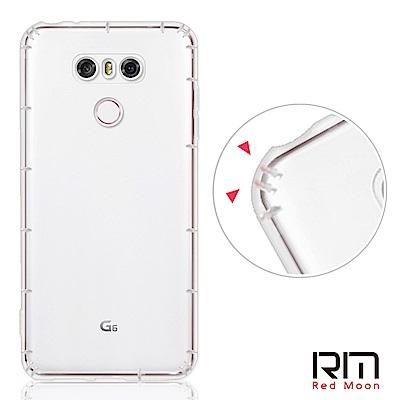 RedMoon LG G6 防摔透明TPU手機軟殼