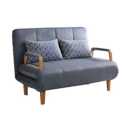 品家居 尤萊亞絲絨布實木展開式沙發床-130x80x90cm-免組