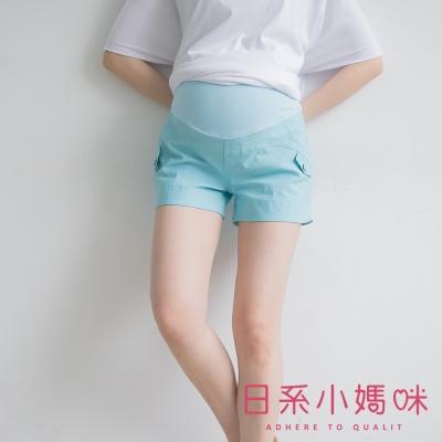 日系小媽咪孕婦裝-孕婦褲~鈕釦口袋滑布短褲 M-XXL (共二色)