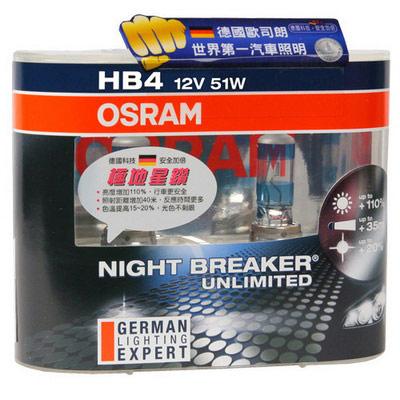 OSRAM 極地星鑽 Night Breaker  公司貨(9006 HB4)