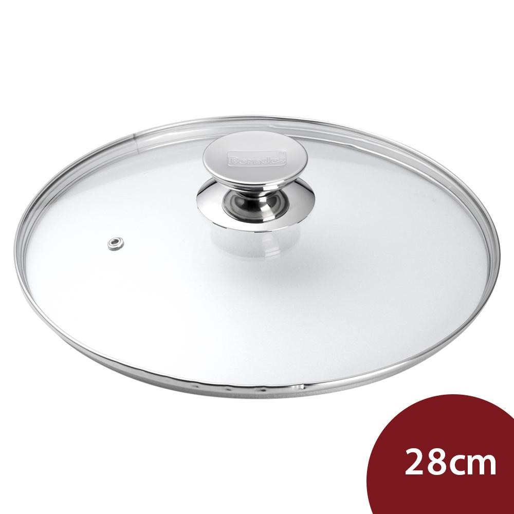德國Berndes寶迪 安全鍋蓋 28cm